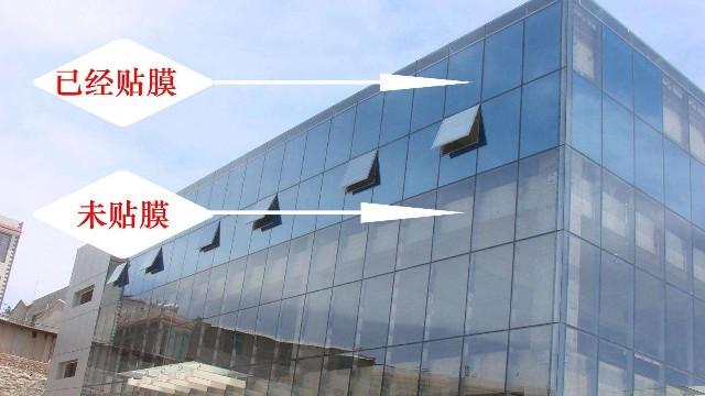 大多数人都不知道的建筑玻璃贴膜十一大作用