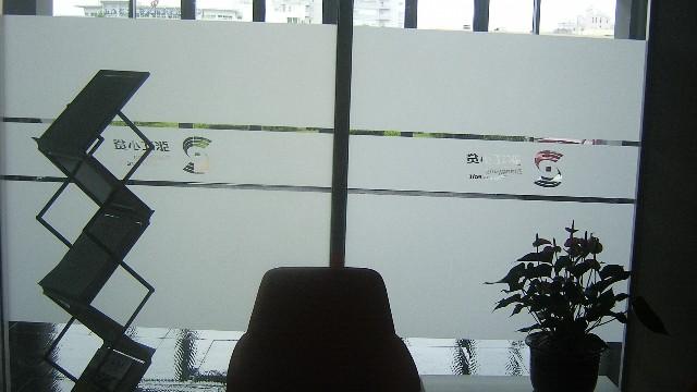 玻璃磨砂膜