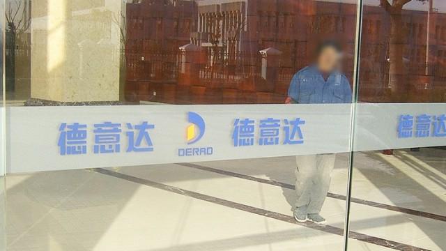 玻璃门防撞腰线的宽度尺寸一般是多少?