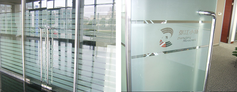 双潇玻璃贴膜设计经验丰富 ,装贴工匠技艺成熟
